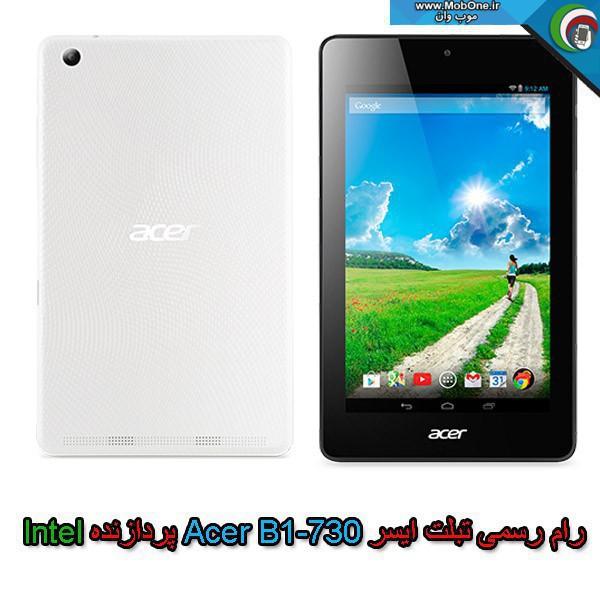 رام Acer B1-730