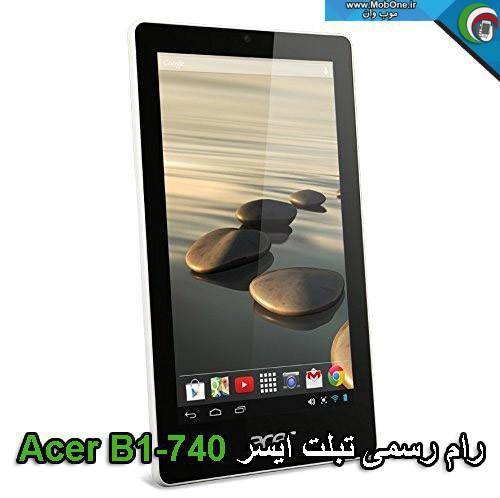 رام Acer B1-740