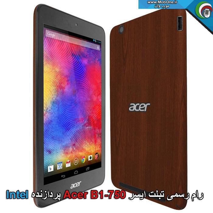 رام Acer B1-750
