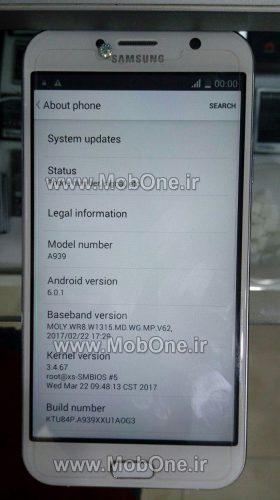 SM-A920F Clone_About Phone