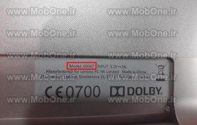 فایل فلش Lenovo Yoga Tablet 10 B8000