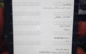 فایل فلش CONCORD+ X5 Pro