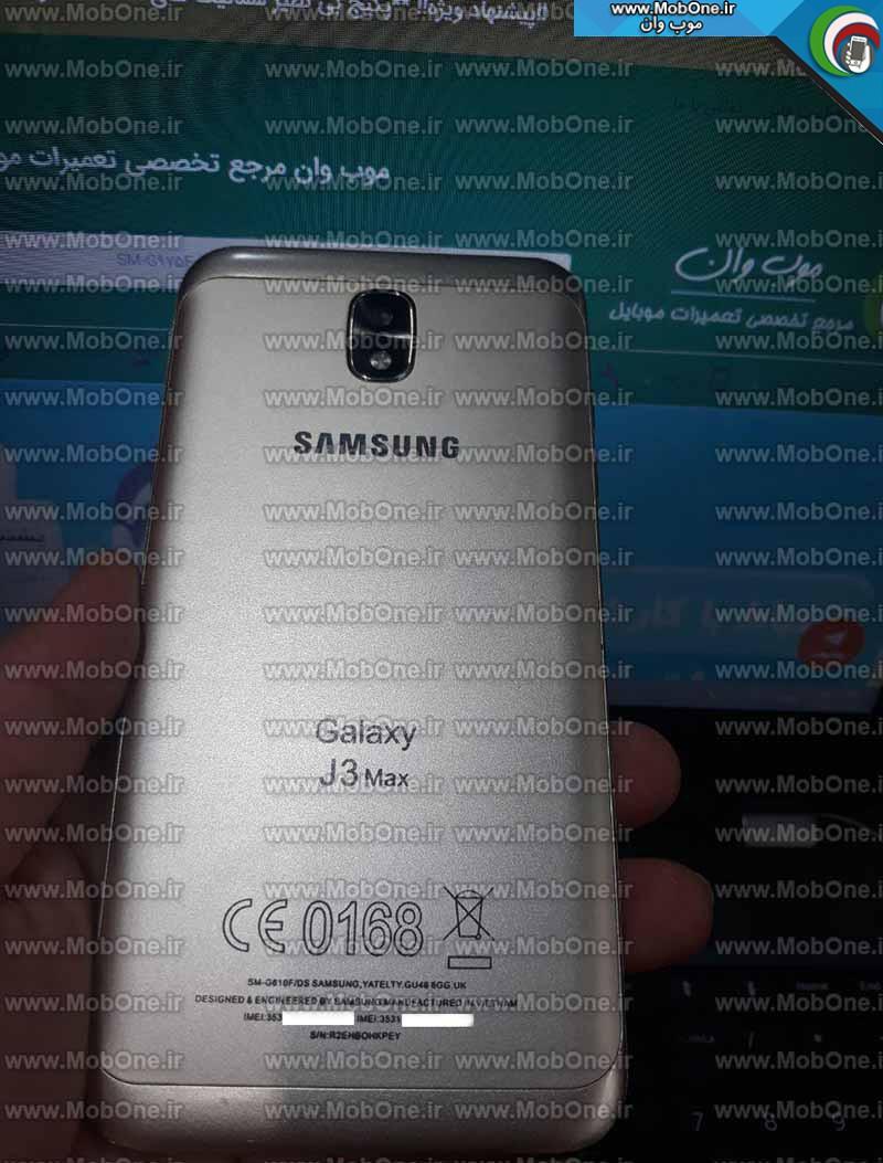 فایل فلش Galaxy J3 Max چینی
