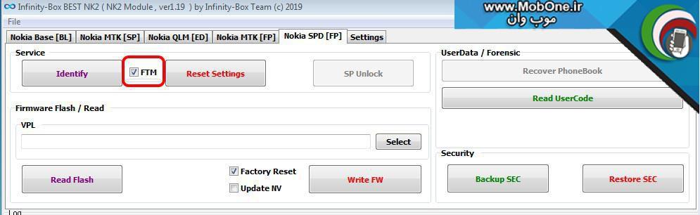 حذف قفل نوکیا TA-1174