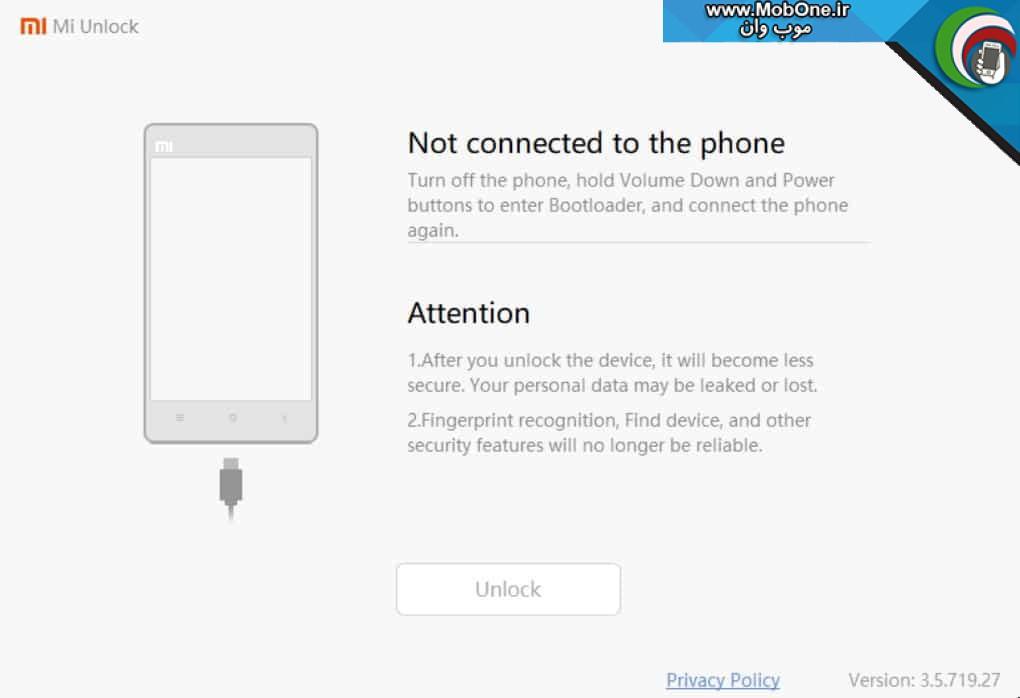 آموزش آنلاک بوت لودر Xiaomi