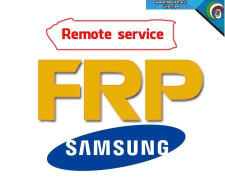 سرویس آنلاین حذف گوگل اکانت FRP سامسونگ تمامی مدل ها و نسخه های اندروید
