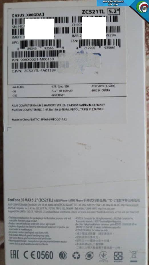 فایل فلش Asus X00GD