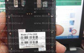 فایل فلش J7 Pro 2020 MT6570