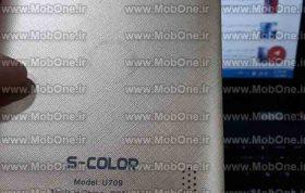 فایل فلش S-COLOR U709