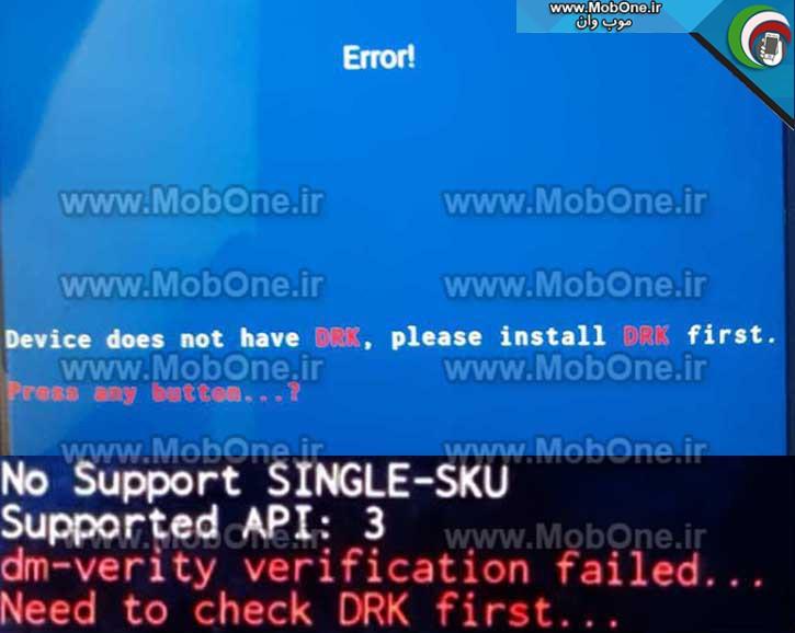 حل مشکل DRK dm-verity مدل SM-G570F