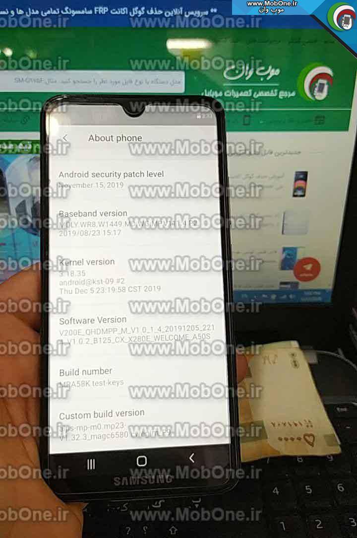 فایل فلش Galaxy A50S MT6570