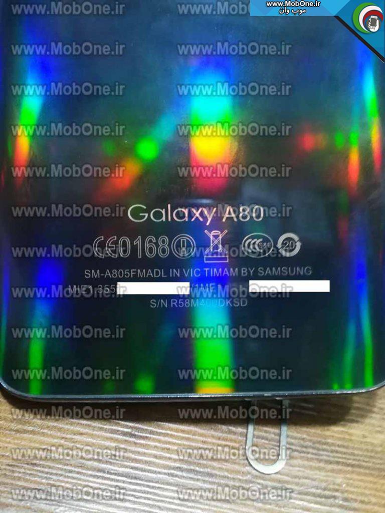 فایل فلش Galaxy SM-A805F MT6570