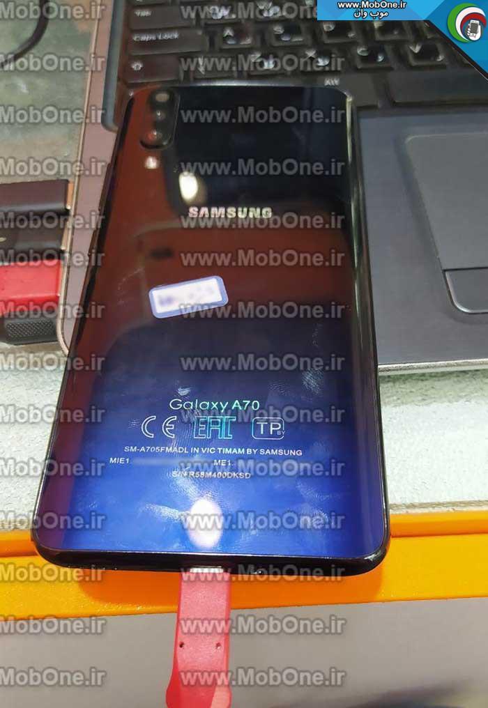 فایل فلش گوشی طرح چینی Galaxy A70 MT6580