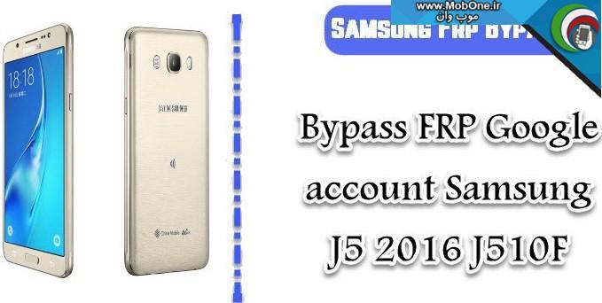 FRP-Google-account-Samsung-J5-2016-J510F.jpg