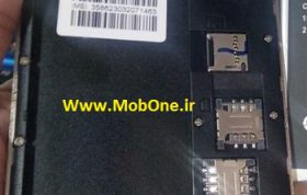 J7 Core MT6580