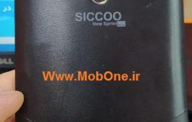 Siccoo E100 K0712B_V5.0