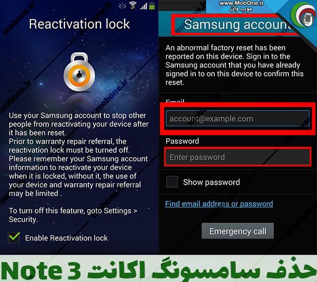 remove samsung account/mobone.ir