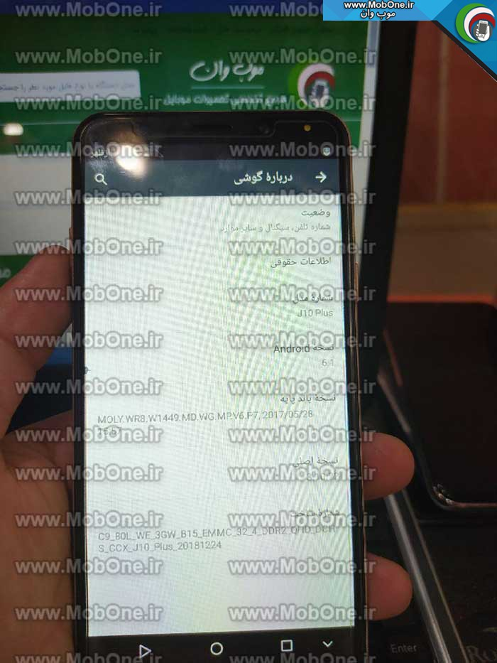 فایل فلش Galaxy J10 Plus
