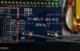 فایل فلش ET-86V2G-A23-V1.5