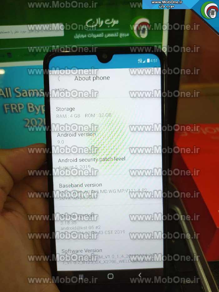 فایل فلش گوشی چینی Galaxy M30S MT6570