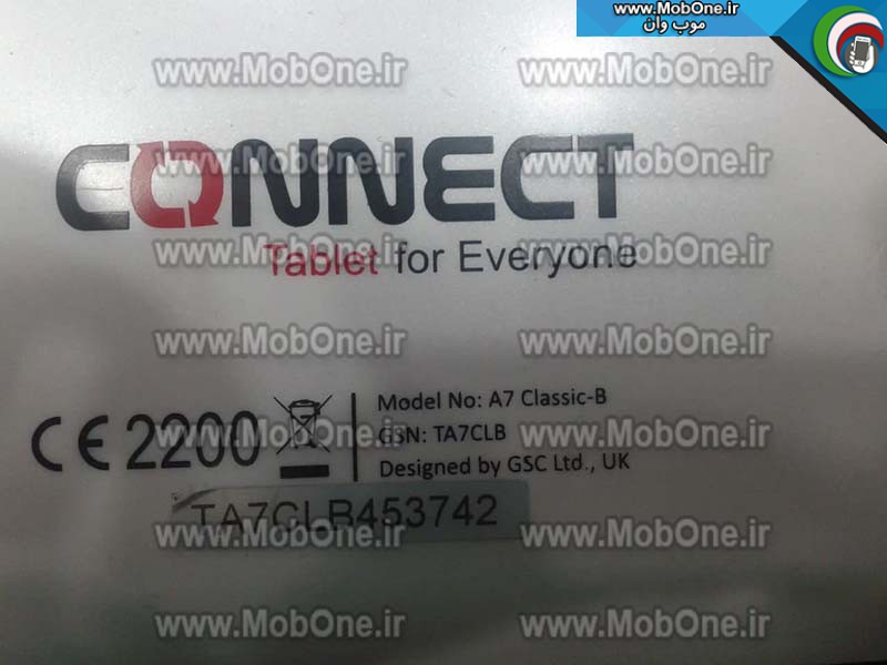 فایل فلش Connect A7 Classic-B
