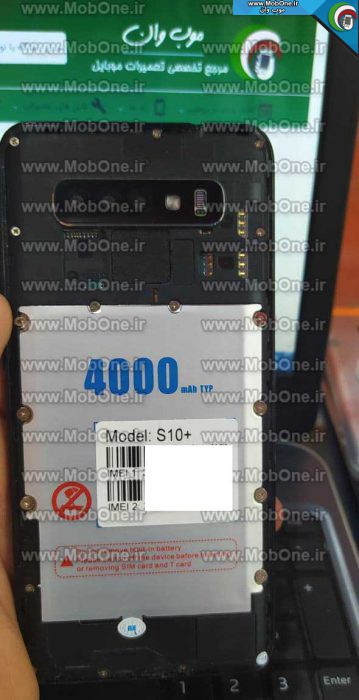 فایل فلش Galaxy S10 Plus MT6570