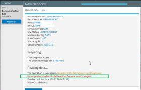 فایل حل مشکل SM-G570F Unsupported Modem
