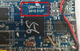 فایل فلش Wintouch Q75S Q8H-V1.4