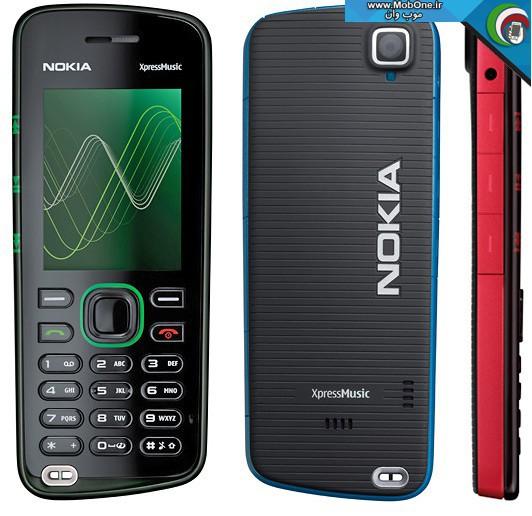 رام فارسی گوشی نوکیا Nokia 5220 RM-411 ورژن 7.23