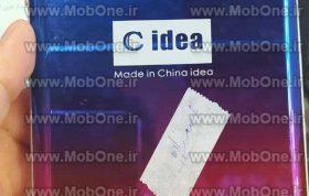 فایل فلش C idea CM422