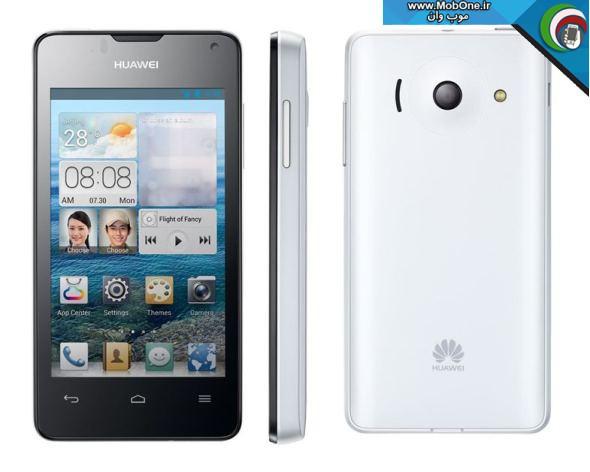 فایل حل مشکل نوار اعلان Huawei Y300