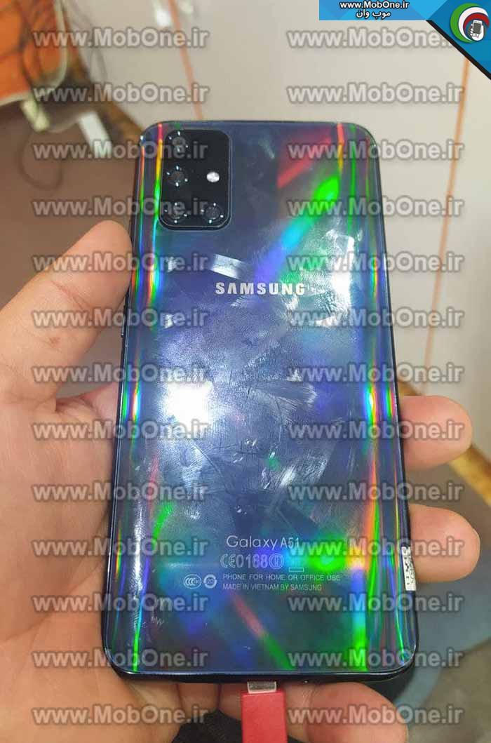 فایل فلش Galaxy A51 MT6582