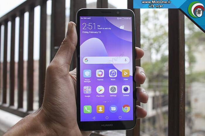 حل مشکل سریال نامبر گوشی هوآویHuawei Y5 Prime 2018 Dra-L22