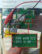 فایل فلش K106 Main V1.5