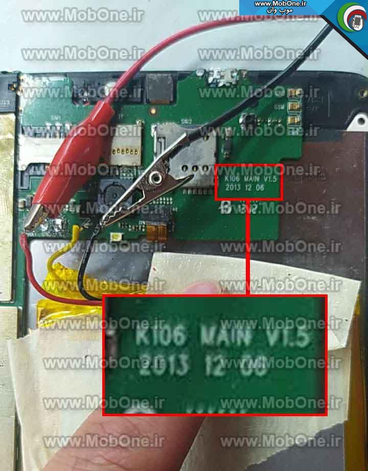 فایل فلش تبلت چینی UNI PAD JO-UQM10A-13QD مینبرد K106 Main V1.5