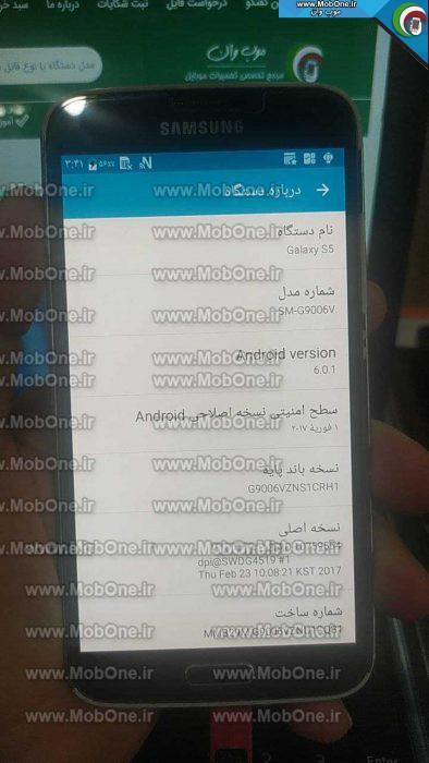 فایل فلشفارسی سامسونگ S5 مدل SM-G9006V اندروید 6.0.1