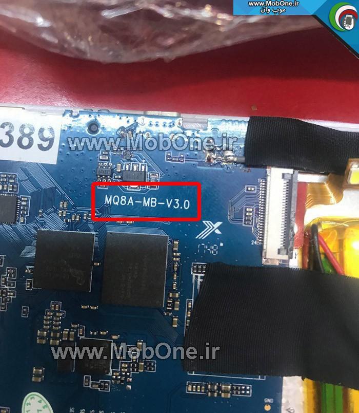 فایل فلش MQ8A-MB-V3.0